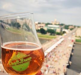 iowa craft beer fest sky view